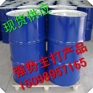 美国陶氏二乙二醇丁醚原装货产品图片