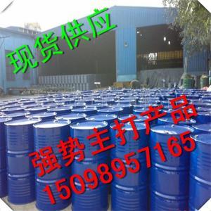 水份低于50ppm四氢呋喃济南现货