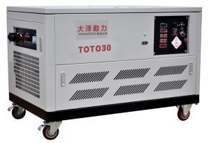 30kw静音汽油发电机移动电源