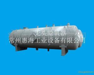 CEI-CY20無頭低位熱力除氧器,低位熱力除氧器