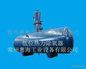 CEI-RCY系列低位熱力除氧器