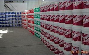 重庆赛柏斯xypex水泥基结晶防水涂料 高渗透进口材料 产品图片