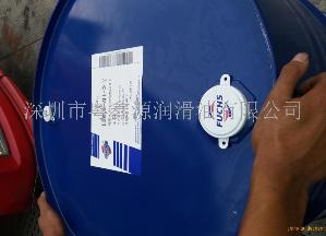 福斯ECOCOOL ALU CF-2铝合金半合成切削液产品图片