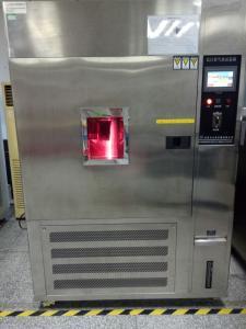 氙灯老化试验机 氙灯老化试验箱 耐气候试验箱产品图片