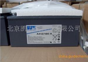 德国阳光蓄电池A412/120A报价 (质保三年)