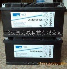 德国阳光蓄电池A412/65G6报价 规格 直销