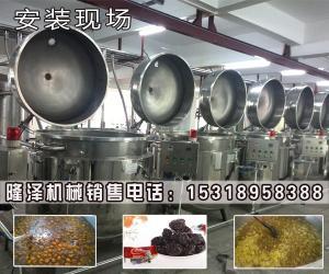 糖渍柠檬机器大型真空渗糖金桔设备大枣浸糖锅产品图片