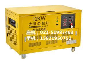 宁波12KW汽油发电机多少钱