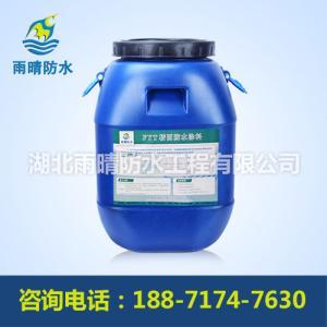 FYT-1型路桥防水涂料厂家价格 产品图片