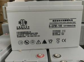 双登蓄电池厂家