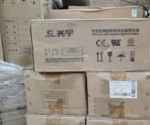 光宇蓄电池12V100AH参数报价 产品图片