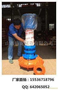 臨龍6寸耐磨吸沙泵150NYL200-35