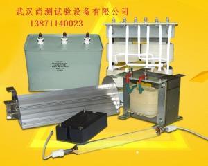 氙灯模拟太阳辐射试验装置产品图片