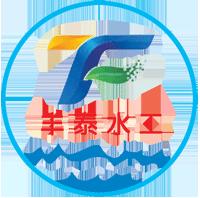 新河县丰泰水工机械厂公司logo