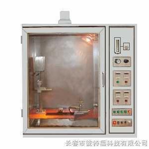 酒精灯燃烧试验箱产品图片