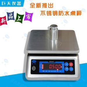 青岛3kg不锈钢电子桌秤 海产业防水桌秤 3~30kg防腐蚀电子桌秤产品图片
