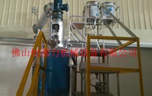 水性聚氨酯反应釜生产厂家 水性PU成套生产设备 水性PU反应釜