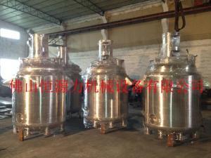 环氧树脂反应釜