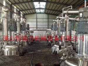 乳液反应釜 合成不锈钢反应釜 广东兑稀釜