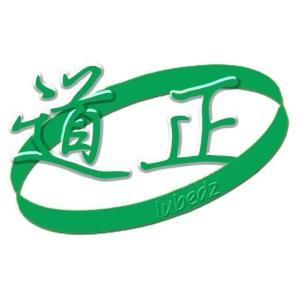 重庆道正润滑科技有限公司公司logo