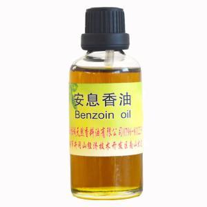 厂家直销安息香油8007-08-7 苏合香油