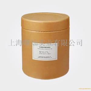 溶剂黄114(75216-45-4)原料上海供应