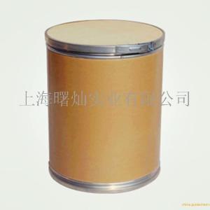 溶剂紫13原料(81-48-1)上海厂家供应