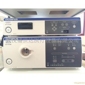 奥林巴斯腹腔镜CLV-S190供应商产品图片
