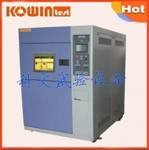 通讯电子产品冷热冲击试验箱产品图片