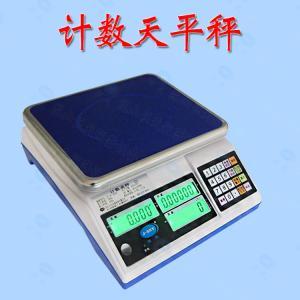 工业电子秤0.1g~3kg高精度电子桌秤带电脑串口产品图片