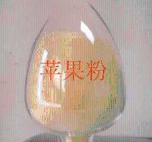苹果醋粉 喷雾干燥速溶粉  浓缩汁