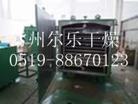 方形真空干燥机  真空干燥设备产品图片