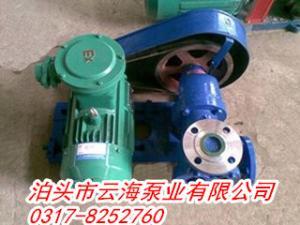 NCB不 銹鋼轉子泵 食品衛生泵