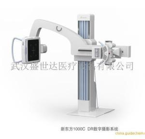万东新东方1000C 全身医用X射线摄影系统