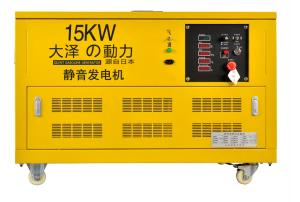 15KW小型汽油车载发电机