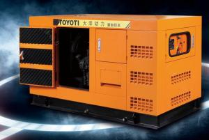 静音式150KW柴油发电机带拖车 产品图片