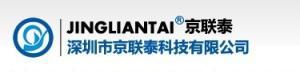 深圳市京联泰科技有限公司公司logo