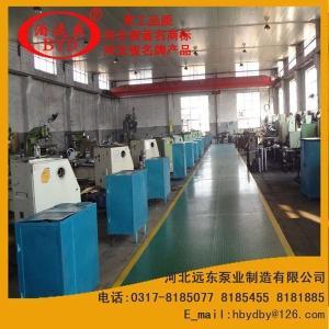 高壓控制油泵用于電廠的水電泵遠東泵業*化的品質,大眾化的價格