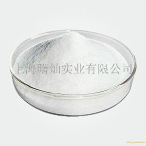 阿托伐醌原料药/厂家 95233-18-4 用途