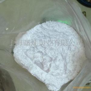 丙酸氯倍他索原料药上海厂家