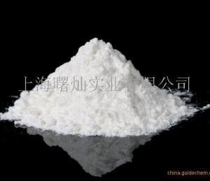 L-缬氨酸厂家/价格