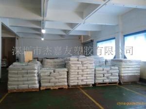 山都平 101-55 价格 现货供应 进口TPV原料