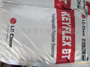 TPEE代理商韩国LG 1072D的价格 原装进口