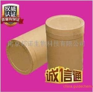 厂家匹可硫酸钠|CAS#10040-45-6 产品图片