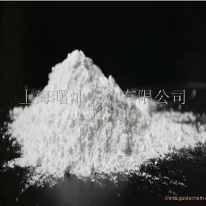 盐酸肾上腺素原料药