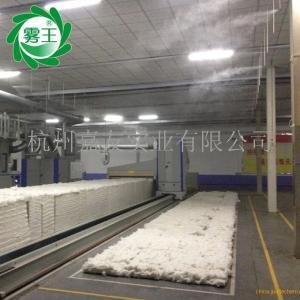 棉纺厂防静电加湿机