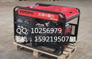 10kw汽油发电机,南京汽油发电机