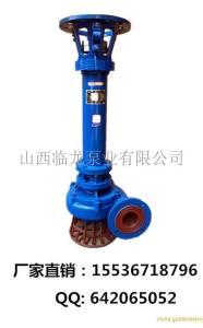 80NYL立式泥漿泵