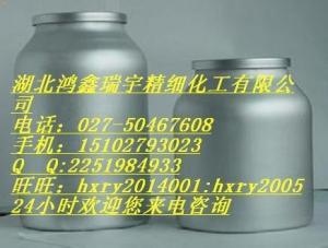 柚苷酶现货