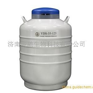 國產金鳳液氮罐廠家價格 金鳳液氮罐報價 知名品牌